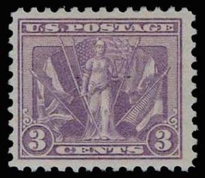 U.S. WASH-FRANK. ISSUES 537b  Mint (ID # 67137)