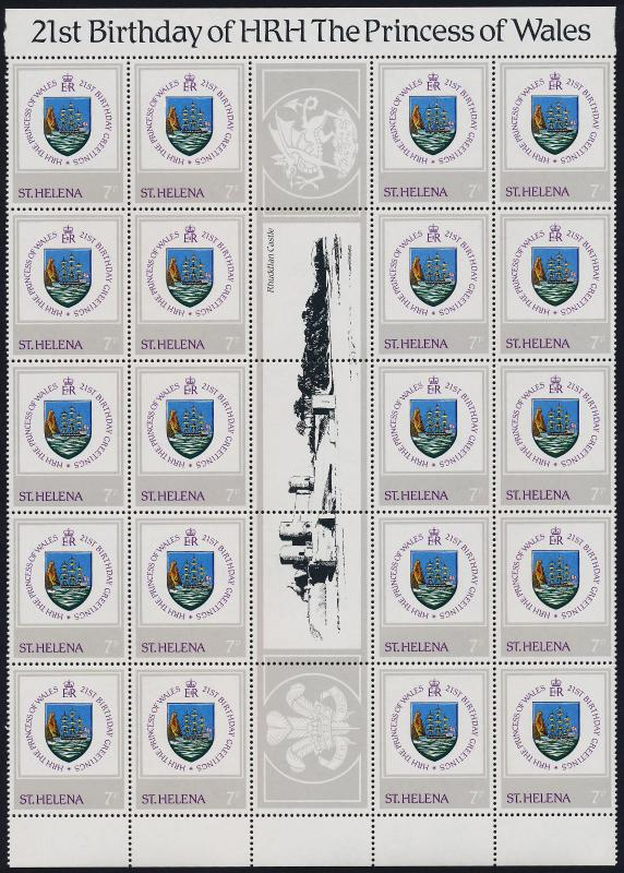 St Helena 372-5 Gutter strips of 20 MNH Princess Diana 21st Birthday, Crest