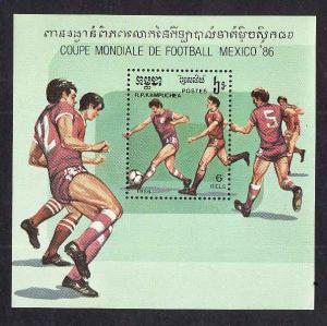 D4-Cambodia-Sc#652-unused NH sheet-Sports-Soccer World Cup-1