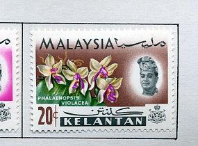 Kelantan 97 Orchids Issue MLH