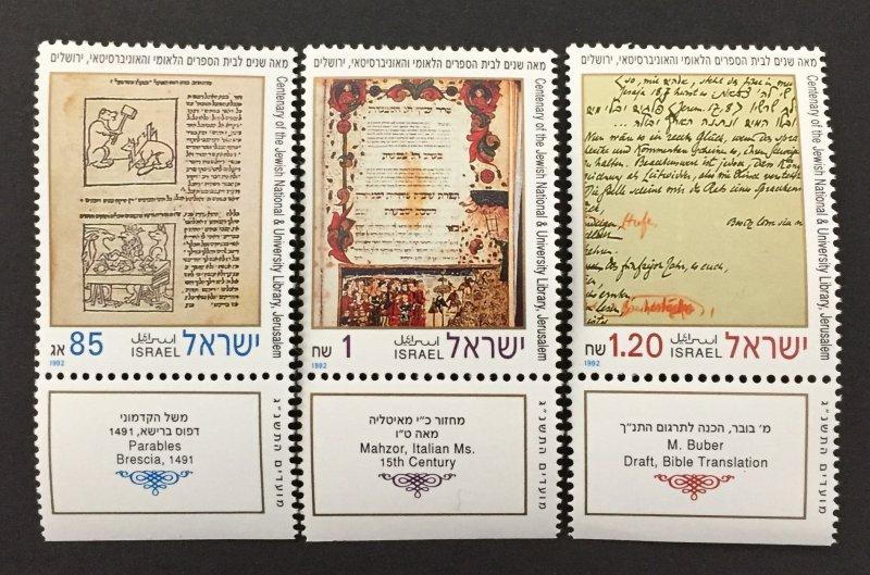 Israel 1992 #1121-3 Tab, University Library, MNH.