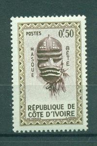Ivory Coast sc# 171 (1) mh cat value $.25