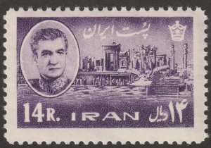 Persian/Iran stamp, Scott# 1342, MNH, 14R, purple,1965 year, #K-12