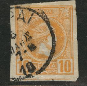 Greece Scott 93a used Orange