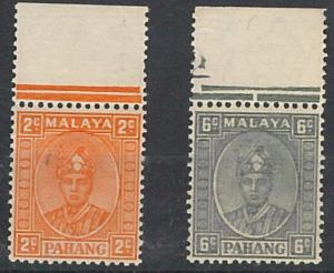 56829 - MALAYA : PAHANG  - STAMPS: two MNH STAMPS not catalogued!