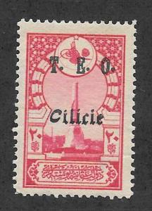 CILICIA Scott #81 Mint NH O/P Turkish Stamp 2013 CV $27.50+