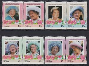 Tuvalu Vaitupu 1985-86 Queen Mother 51-54 MNH