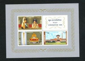 NEPAL - Scott 301a - VFMNH - S/S - Coronation - 1975