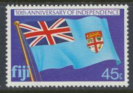 Fiji SG 606 SC# 436  MNH Independence   see scan