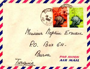 French Guinea 25F and 50F Universal Postal Union 1960 Conakry R.P. Rep. Guine...
