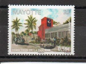 Mayotte 264 MNH