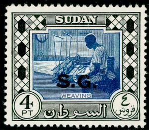 SUDAN SGO77a, 4p deep blue & black, LH MINT.