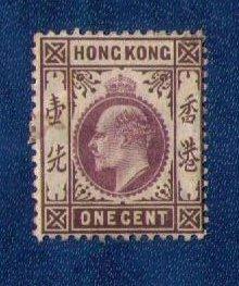 HONG KONG Sc 71 MH F-VF