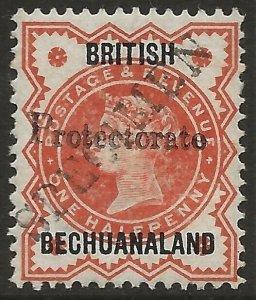 Bechuanaland Protectorate 1888-90 QV #52 Handstamped SPECIMEN VF-LH CV $100.00