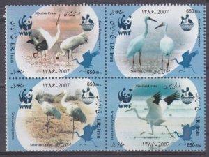 2007 Iran 3067-3070VB WWF
