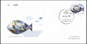 Lebanon. 2016. Fish of the Mediterranean (Mint) First Day Cover