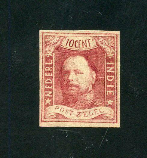 NETHERLANDS EAST INDIES  SCOTT#1  VERY FINE TO EXTRA FINE MINT  HINGED
