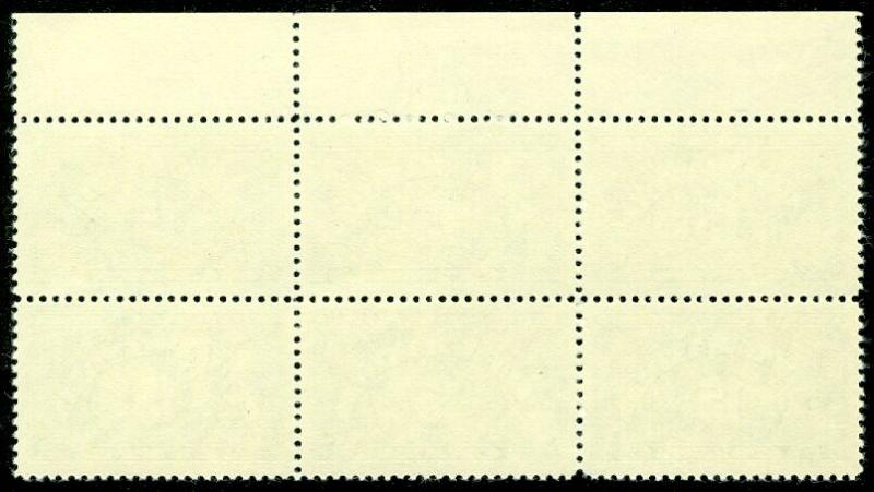 USA : 1928. Scott #QE2a Dry Printing. Top Plate. XF, MNH. A Gem. Catalog $135.00