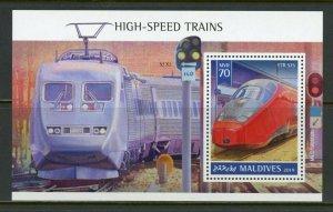 MALDIVES 2019  HIGH SPEED TRAINS  SOUVENIR SHEET   MINT NH