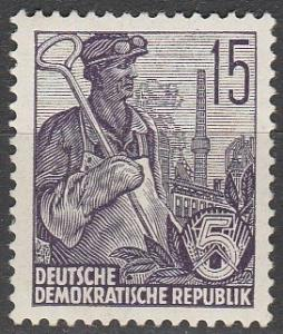 DDR #332 MNH VF (SU2385)