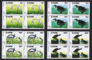 Zaire Birds Audubon 4v Blocks of 4 SG#1238-1241 MI#906-907 SC#1195-1198 CV£30+