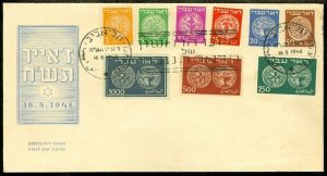 EDW1949SELL : ISRAEL Nice cacheted First Day Cover of Scott #1-9.