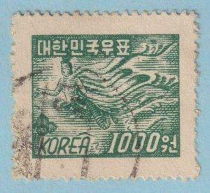KOREA 126  USED -  NO FAULTS EXTRA FINE!
