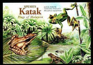 MALAYSIA SGMS1399 2007 FROGS AND TOADS MNH