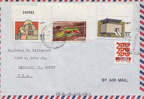 United States, Airmail