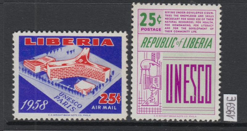 XG-W880 LIBERIA - Unesco, 1959 Paris, 2 Values MNH Set