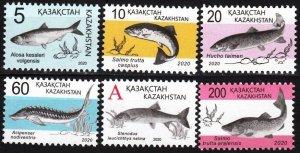 KAZAKHSTAN 2020-02 FAUNA: Red Book of Kazakhstan - Fishes, MNH