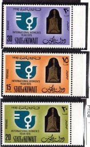 KUWAIT 631-3 MH SCV $3.60 BIN $1.80 WOMEN'S YEAR