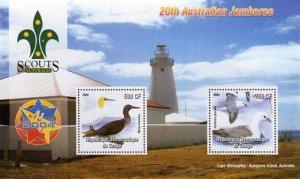CONGO 2004 SCOUT EMBLEM, 2OTH AUSTRALIAN JAMBOREE - TWO SEAGULL ** MNH