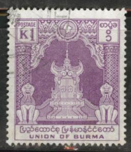 Burma Scott 149 used stamp