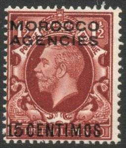 MOROCCO AGENCIES-1935 15c on 1½d Red-Brown Sg 155 LIGHTLY MOUNTED MINT V47085