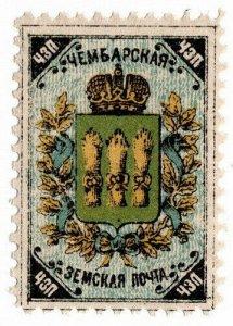 (I.B) Russia Zemstvo Postal : Chembary NVI