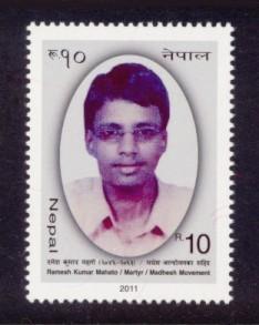 Nepal Sc# 868 MNH Ramesh Kumar Mahato