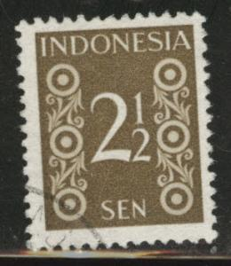 Netherlands Indies  Scott 309 MH* 1949 used stamp