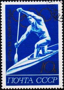 Russia. 1972 10k  S.G.4075 Fine Used