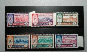 Oman #94-105 MNH e205 9383