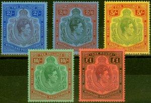 Nyasaland 1938 Set of 5 Top Values SG139-143 Fine Lightly Mtd Mint