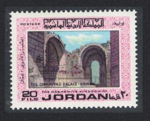 Jordan Tourism SG#1097