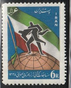 Persian/Iran stamp, Scott# 1133, MNH, 6R, post office fresh,sports #aps1133