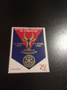 Cameroun sc 459 MHR