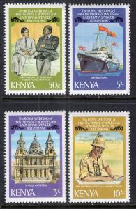 Kenya 194-197 Royal Wedding MNH VF