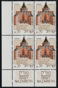 Israel 953 BL Block MNH Basilica of the Annunciation