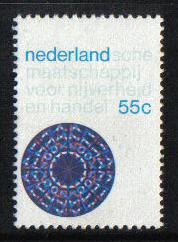 Netherlands  1977 MNH Industry and Commerce Society complete