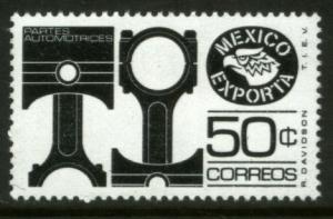 MEXICO Exporta 1112b 50c Pistons Unwmkd Fosfo Paper 5 MINT, NH. VF.