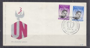 SURINAME, 1962 Dag Hammarskjold pair on Illustrated First day cover.
