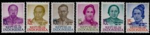 Indonesia 753-8 MNH Heroes of Indonesian Independence